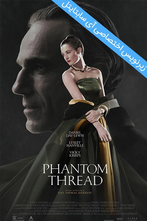 دانلود زیرنویس فارسی فیلم Phantom Thread