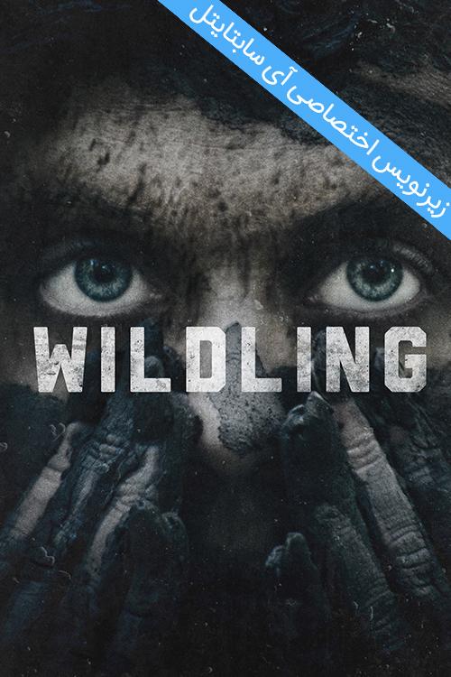 دانلود زیرنویس فارسی فیلم Wildling 2018